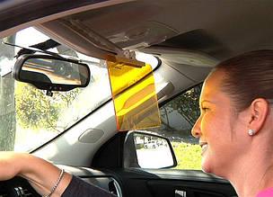 Антибликовый козырек для автомобиля HD Vision Visor Clear View от солнца фонарей Клир Вью День Ночь Антиблик