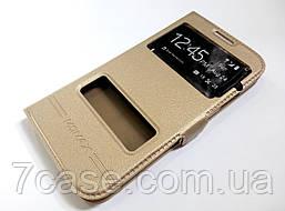 Чехол книжка с окошками для Samsung Galaxy S4 i9500 золотой