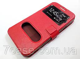 Чехол книжка с окошками для Samsung Galaxy E5 e500h красный