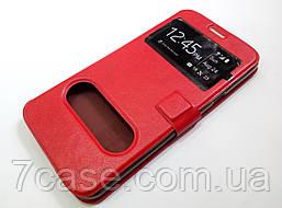 Чехол книжка с окошками для Samsung Galaxy A8 a800 (2015) красный