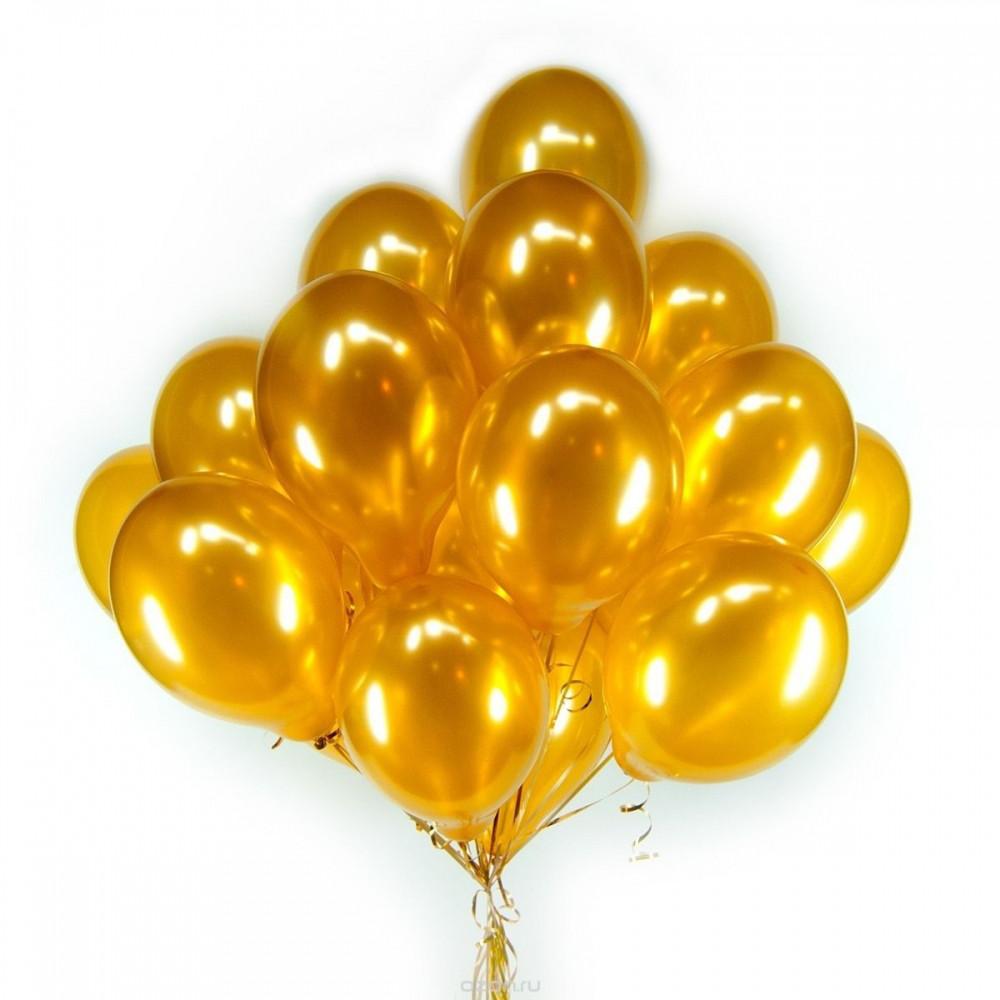 Шар латексный с гелием золотой 25 см.