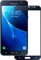 Защитное стекло TOTO 2.5D Full Cover Tempered Glass Samsung Galaxy J7 J700H/DS Black