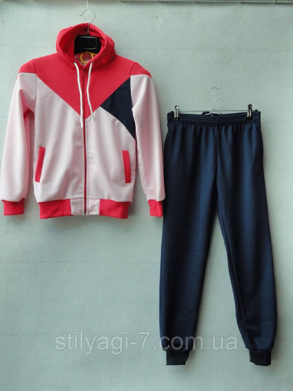 Спортивный костюм для девочки 10-14 лет красного с синим цвета с капюшоном оптом
