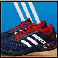 Кроссовки мужские Adidas Galaxy 30781