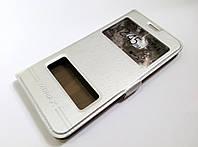 Чохол книжка Momax з віконцями для Samsung Galaxy C5 c5000 срібний