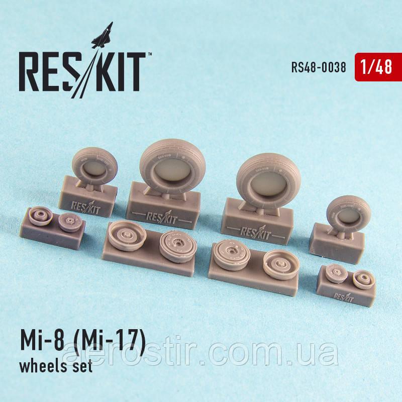 Mi-8 (Mi-17) wheels set 1/48  RES/KIT 48-0038