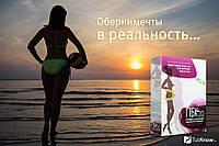 Средство для быстрого похудения ПБК-20