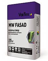 Клей для приклейки и армировки MW-Fasad, VarTex для ПСБС и базальтовой ваты, мешок - 25 кг