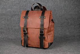Мужской рюкзак HANKLE H1 |13228| Коньяк+Кофе