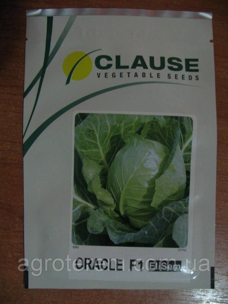 Семена капусты Оракл ORACLE F1 1000с