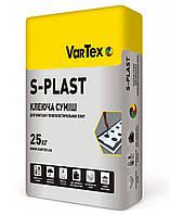 Клей для пенопласта S-Plast, VarTex, мешок - 25 кг