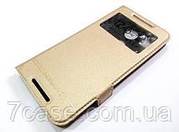 Чехол книжка с окошком momax для LG Nexus 5X h791 золотой