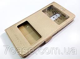 Чехол книжка с окошками momax для Xiaomi Redmi Note 4x золотой