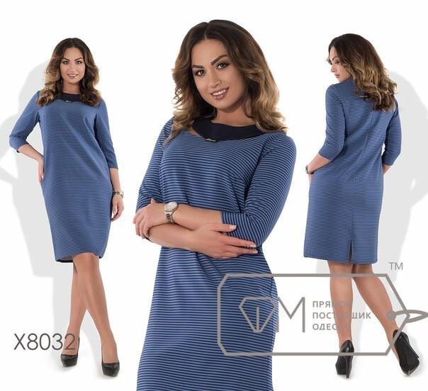 Элегантное женское платье в полоску ткань *Костюмная* 48 размер батал