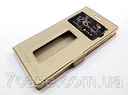 Чехол книжка с окошками momax для Lenovo Vibe X2 золотой