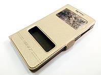 Чехол книжка с окошками momax для Lenovo P780 золотой, фото 1