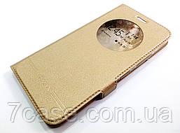 Чехол книжка с окошком momax для Lenovo ZUK Z1 золотой