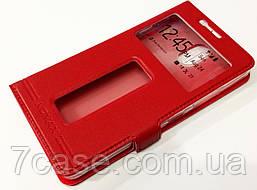 Чехол книжка с окошками momax для Lenovo Vibe P1m красный