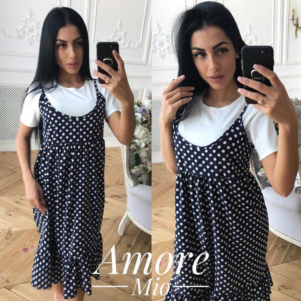 9f178519cca Платье сарафан в горох с воланом миди и футболка Sml2448 недорого ...