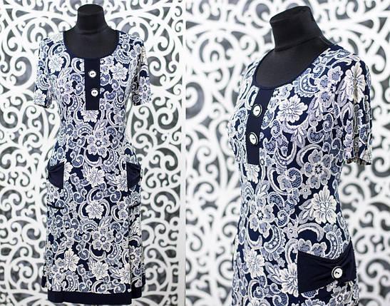 """Красивое женское платье  """"Масло+трикотаж"""" 52, 54, 56, 58 размеры батал, фото 2"""