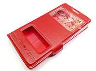 Чехол книжка с окошками momax для Lenovo A2010 красный, фото 1