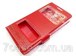 Чехол книжка с окошками momax для Lenovo A2010 красный