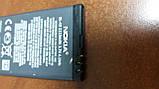 Аккумулятор для телефона Nokia BL-4U (1100 mAh)  б\у, фото 3