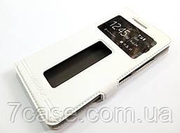 Чехол книжка с окошками momax для Lenovo S60 белый