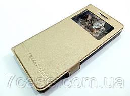 Чехол книжка с окошком momax для Lenovo Vibe S1 Lite золотой