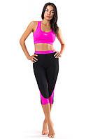 Женский костюм для спорта  топ и капри (42,44,46,48,50) спортивная одежда для йоги и фитнеса