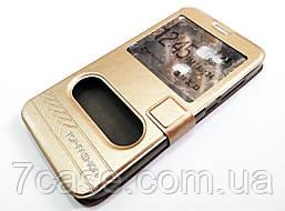 Чехол книжка с окошками momax для Huawei G8 золотой