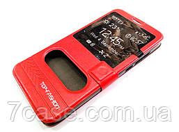 Чехол книжка с окошками momax для Huawei G8 красный
