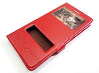 Чохол книжка з віконцями momax для Huawei GR5 / Honor 5X / Honor 7 Plus червоний
