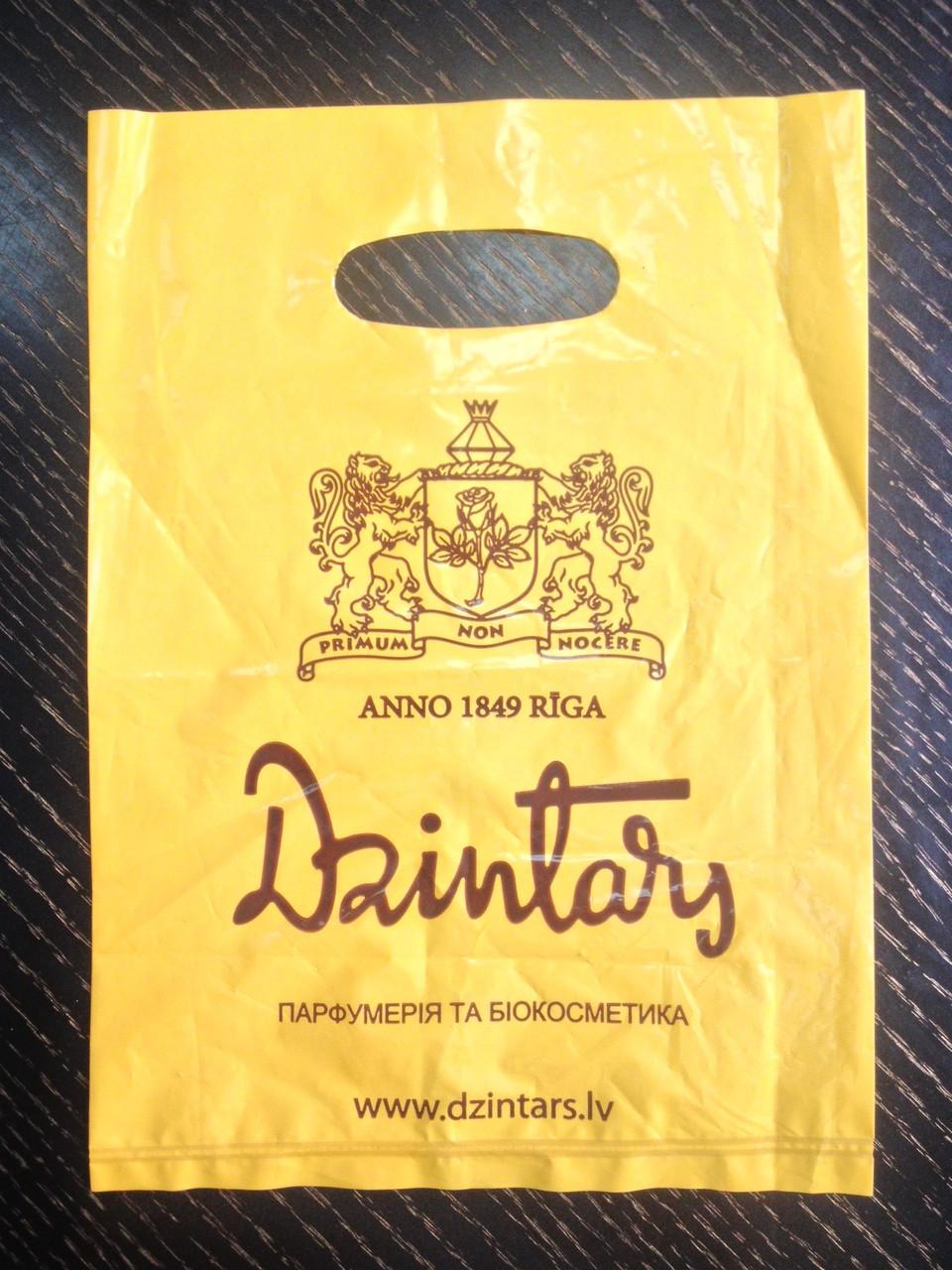 Пакеты полиэтиленовые ПВД  Dzintars