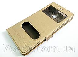 Чехол книжка с окошками momax для Huawei P9 золотой