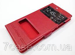 Чехол книжка с окошками momax для Huawei P8 красный