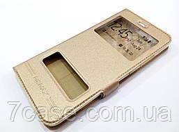 Чехол книжка с окошками momax для Huawei P10 Plus золотой