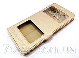 Чехол книжка с окошками momax для Xiaomi Mi 5s золотой