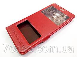 Чехол книжка с окошками momax для Meizu M3 Max красный
