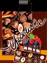 "Пакет с ручками петля ""Шоколад"" (38х43+3)80мкм 25шт/упаковка"