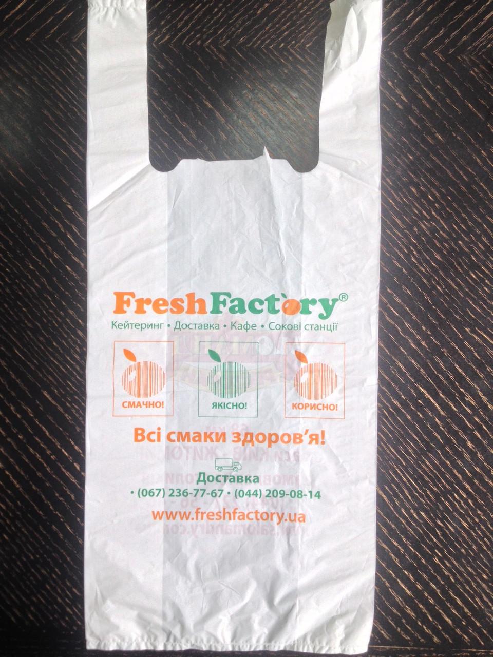"""Пакет полиэтиленовый майка """"Fresh Factory"""""""