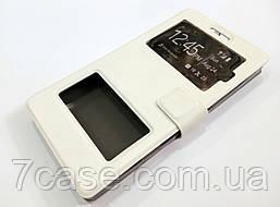 Чехол книжка с окошками для Nokia Lumia 930 белый