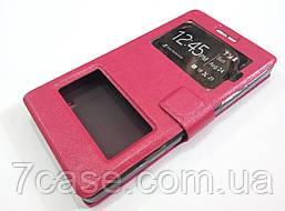Чехол книжка с окошками для Nokia Lumia 930 розовый