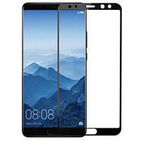Защитное стекло Full Cover Huawei Mate 10 lite Black