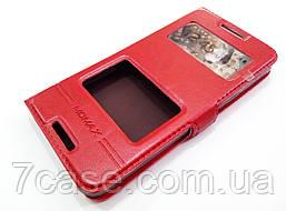 Чехол книжка с окошками momax для HTC Desire 610 красный