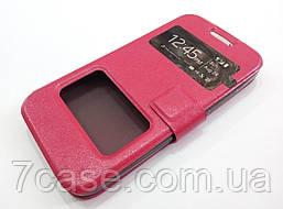 Чехол книжка с окошками momax для HTC Desire 300 розовый