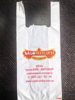 """Пакет полиэтиленовый майка """"SaloМандри"""""""