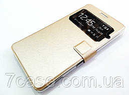Чехол книжка с окошками momax для Sony Xperia C4 dual e5303 / e5333 золотой