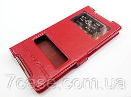 Чехол книжка с окошками momax для Sony Xperia Z5 e6603 / e6633 красный