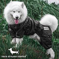 a7d2f120a947 Одежда для Больших Пород Собак — Купить Недорого у Проверенных ...